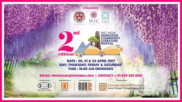 Dehradun Community Literature Festival 2017